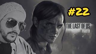 The Last Of Us Parte II - Episódio 22 - Barca Furada