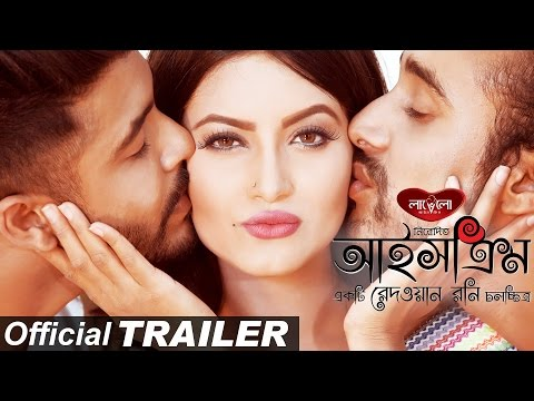 """IceCream"" 
