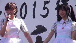 2015年10月17日(土)四国職業能力開発大学校 学園祭(大秋祭) きみと...