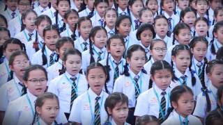เพลงสรรเสริญพระบารมี โรงเรียนศรีวิทยาปากน้ำ สมุทรปราการ