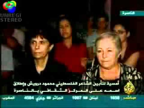mahmoud darwish in nazareth 09 of 12