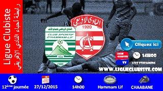 CS Hammam-Lif vs Club Africain full match