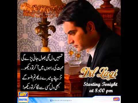 Dillagi Full Ost song by Rahat Fateh Ali khan