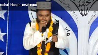 Sahid a Karbala Badru Hasan Badar new Naat Sharif