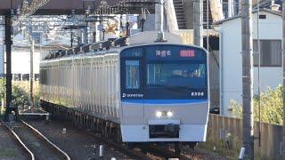 相模鉄道 8000系 08編成 二俣川駅