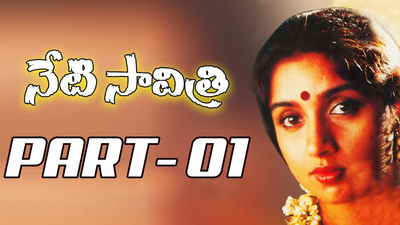 savithri tamil movie 2018 pagebdcom