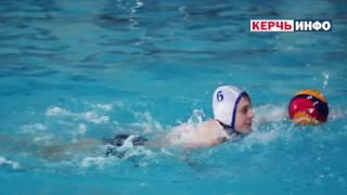 В Керчи проходят соревнования по водному поло