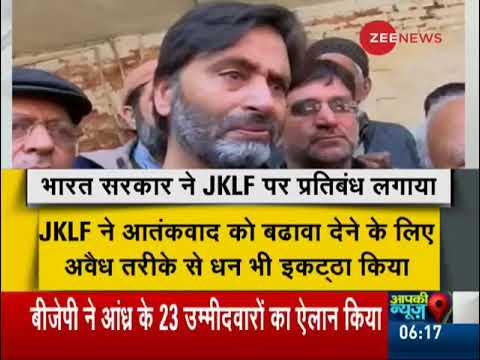 After Jamaat, Government bans Yasin's JKLF