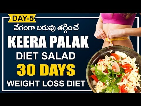 keera-palak-diet-salad---healthy-diet-recipes-for-weight-loss---weight-loss-diet-recipes-in-telugu