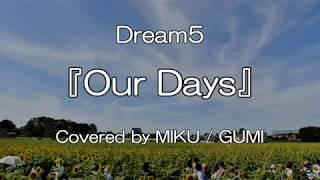 Dream5の『Our Days』をトラックから全てフルカバーしました← 今回、VOC...