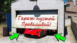 БИТВА АВТОУГОНЩИКОВ В ГТА 5 ОНЛАЙН! НАШЕЛ И УКРАЛ САМЫЙ ДОРОГОЙ ASTON MARTIN! - БИТВА ВОРОВ ГТА 5!