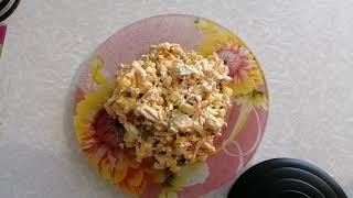 99 Салат ОБЖОРКА Быстрый и легкий в приготовлении сытный салат с сыром и курицей молодой_блогер