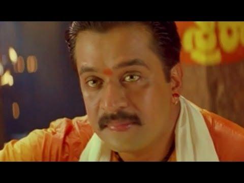 Sri Anjaneyam Movie    Arjun Introduction Scene