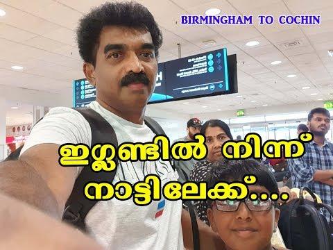 dhumthanakkadi mp3