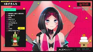 Source : @AZKi Channel Song : Inochi (i think) from reddit (u/Shinobihost)