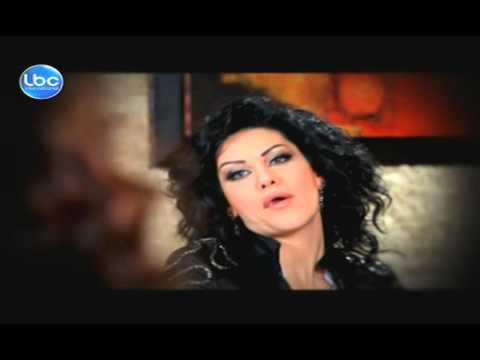 Ramadan - Banat El Aayle - Promo - Episode 4