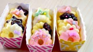 Mini Donuts | MosoGourmet Recipes for Mosogourmet