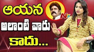 Those Rumors About Balakrishna's Behaviour On Sets Aren't True: Hari Priya || Jai Simha || NTV