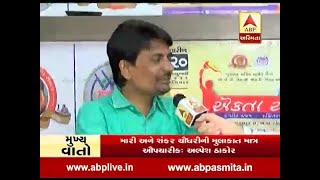 Alpesh Thakor reaction on meeting with BJP leader Shankar Chaudhary