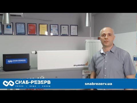 Радиатор отопления с гладкой передней панелью Purmo Plan Ventil Compact