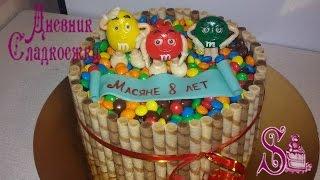 Как легко сделать красивый торт m&m's ребёнку.How to easily make a beautiful cake m&m's for child