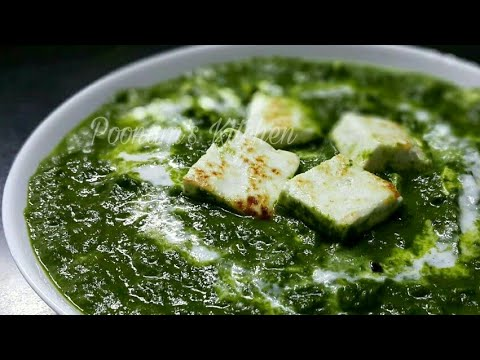 Palak Paneer Recipe - How to make easy Palak Paneer - Restaurant ...