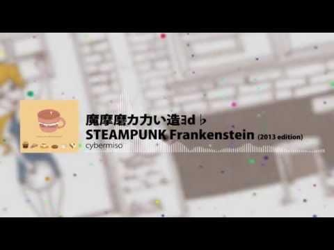 [Free BMS Album] premium blend PARTY! (teaser movie)