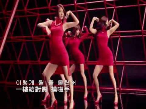 【空耳】Sistar (씨스타) - Alone (나혼자) 歌詞 - YouTube