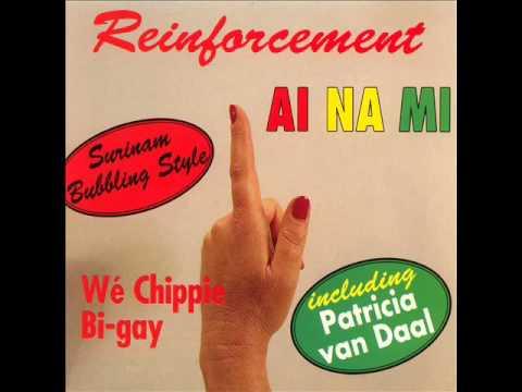 Reinforcement - Gal Gat Nough Money