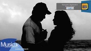 Nawathi Methekin - Kasun Kalhara - Full HD - www.music.lk