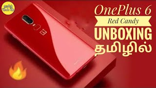 OnePlus 6 Red Candy Unboxing in Tamil Tech HD | Smartphone Unboxing Series