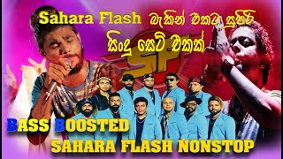 sahara-flash-sahara-flash-bass-boosted