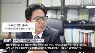 대한민국 사무기기렌탈 대표 브랜드 코코렌탈