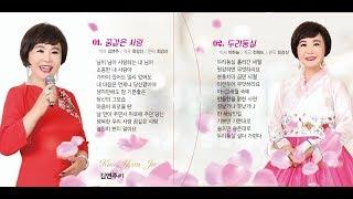 가수 김연주-두리둥실[음악을 그리는 사람들]