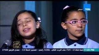 """البيت بيتك - """" اغنية مالى لوردة بصوت فريق الموسيقار ناصر الصواف """""""