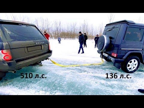 Кто сильнее? Range Rover Vs G350 Mercedes-Benz, а так же УАЗ, TOYOTA, Ssangyong - Технолог