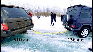 Кто сильнее? Range Rover vs G350 Mercedes-Benz, а так же УАЗ, TOYOTA, Ssangyong - Технолог
