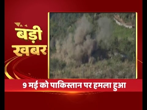 VIDEO RELEASED: Pakistan posts supporting infiltration destroyed by Indian army
