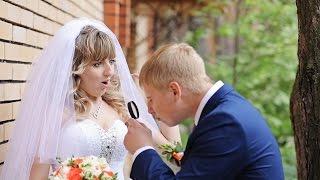 весёлый Свадебный клип