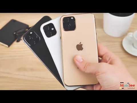 سعر و مواصفات موبايل ايفون 11 برو ( ومميزات وعيوب الهاتف )