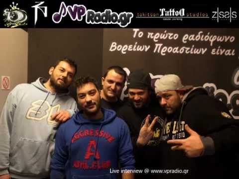 Xarmanis, Taki Tsan & Kebzer sthn ekpomph Hip Hop Laterna sto vpradio.gr