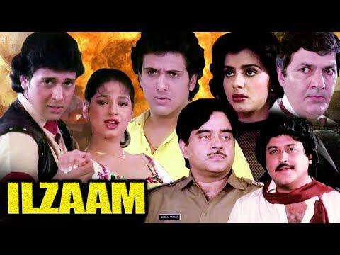 Ilzaam Full Movie HD  | गोविंदा मूवी | शत्रुघ्न सिन्हा हिंदी एक्शन मूवी | बॉलीवुड एक्शन मूवी