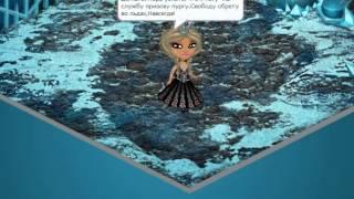 Клип:Холодное сердце:песня Эльзы