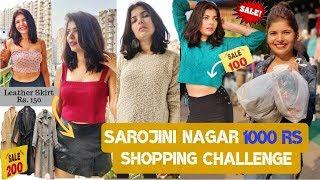 1000 Rs. Shopping Challenge In SAROJINI Market | Sweater & Jewellery ₹100 | सरोजनी शॉपिंग चैलेंज