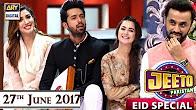 Jeeto Pakistan - Eid Special - Guest : Mehwish Hayat Hania Amir & Waseem Badami - ARY Digital