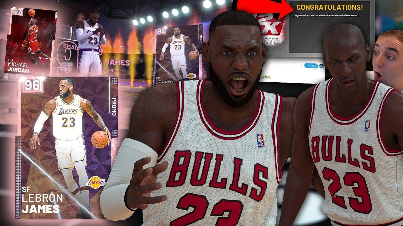 NBA 2K19 My Team PINK DIAMOND LEBRON JAMES LOCKER CODE! GOAT DUO CARRYING! - YouTube