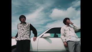 真心ブラザーズ「愛」MV Short Ver.  (2019年9月4日発売 AL『トランタン』収録)