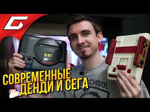 Распакуй-ка Это ➤ Обзор РЕТРО КОНСОЛЕЙ Retro Genesis HD Ultra и Classic
