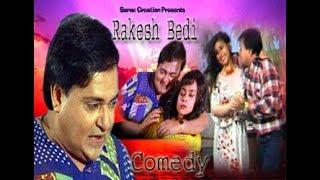 Rakesh bedi comedy sceene