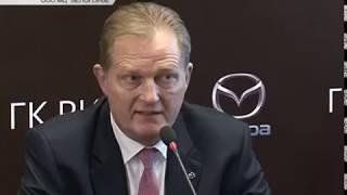 Mazda Курск - открытие дилерского центра 4 декабря 2018